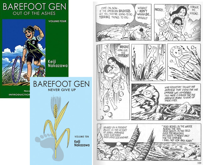 Barefoot Gen page