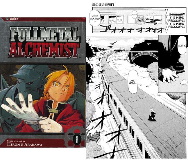 Fullmetal Alchemist cover