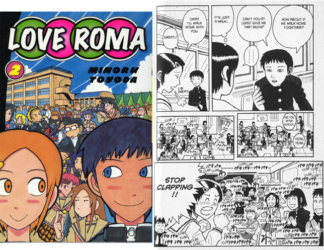 Love Roma cover & sample page